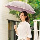 遮光一級 軽量遮熱UVカット折り畳日傘(晴雨兼用) M40501