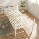 ベッド 寝具 布団 ベッドフレーム コンセント付き抗菌樹脂すのこベッド ミドルタイプ フレームのみ 585335
