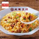 グルメ 食品 お米 パン 麺類 大阪王将 炒め炒飯 (230g×10袋) FG9117