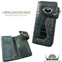 [diosbras- Dio brass -] real leather crocodile black black crocodile skin openwork carving saddle leather python bikies wallet carving wallet wallet leather wallet long wallet wallet bikie soft leather carving / cowhide wallet