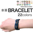 【Diral】レザー ブレスレット 革 (本革 ヌメ革) 腕用/アクセサリー メンズ/レディー