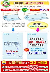 防ダニ掛け布団カバー(チェック柄)ダニブロック【スーパーガードII】