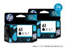 <インクカートリッジ> HP 61 インクカートリッジ 黒 お買い得2個パック(CH561WA-AAAA)(黒/顔料インク/ヒューレットパッカード)