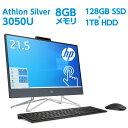 【1/28(木)1:59まで全品10%OFFクーポン】Athlon Silver 3050U 8GBメモリ 128GB SSD 1TB HDD 21.5型 タッチ液晶 HP All-in-One 22-df0000jp(型番:9EH03AA-AAAC) オールインワンパソコン 液晶一体型 デスクトップパソコン 新品 Office付き