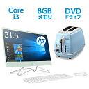 Core i3 8GBメモリ 2TB HDD 21.5型 タ...