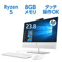 【超目玉2台限定】Ryzen5 8GBメモリ 256GB P...