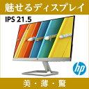 【19日9:59までエントリーで全品ポイント10倍】 【IPSパネル】 HP 22f(型番:2XN58AA#ABJ)(1920 x 1080 1677万色) 液晶ディスプレイ 21..