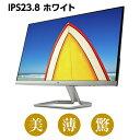 【IPSパネル】HP 24fw(型番:3KS62AA ABJ)(1920 x 1080 1677万色) 液晶ディスプレイ 23.8インチ 超薄型 省スペース フルHD ディスプレイ モニター 新品 PCモニター ゲーミングモニター