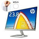 【IPSパネル】HP 24fw(型番:3KS62AA#ABJ...