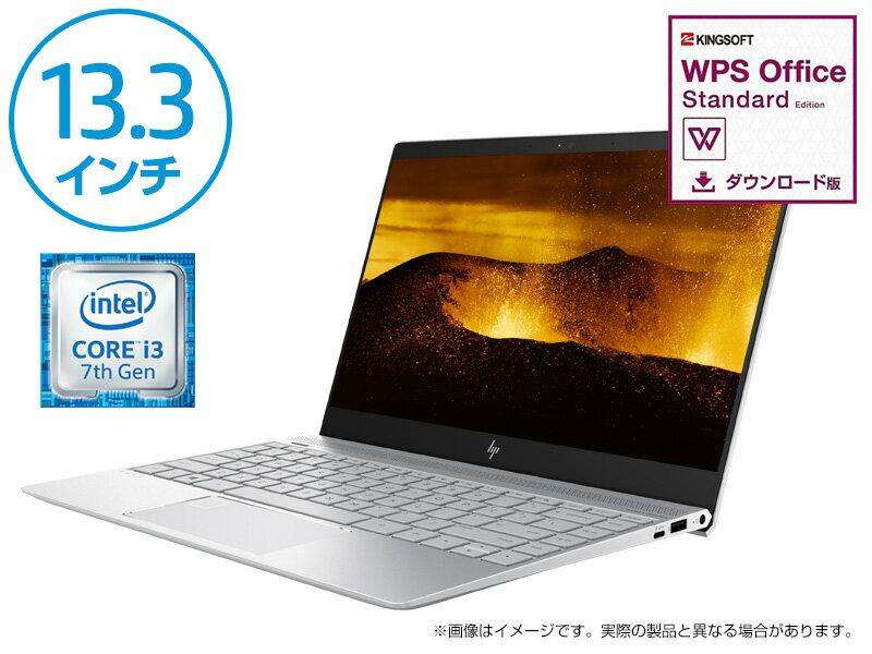 【ゲリラSALE】【え!8万円台!】【薄型プレミアムPCの傑作】【Officeソフト付】【新品】 HP ENVY 13-ad009TU ノートパソコン (2DP...