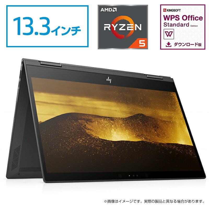 【1/24(木)1:59までエントリーでポイント最大32倍】 Ryzen5 8GBメモリ 256GB高速SSD 13.3型 タッチ式 HP ENVY 13 x360(型番:4ME10PA-AACY)顔認証 ノートパソコン office付き 新品 Core i7 同等性能