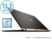 <スーパーSALE期間中は「楽天ウェブ検索」ご利用で店内全商品ポイント10倍!今すぐバナーよりエントリーを!><13.3インチノートPC> HP Spectre 13-v006TU(W6S76PA-AAAA)(Windows 10 Home/第6世代インテル® Core™ i5-6200U/8GB オンボード/256GB SSD)