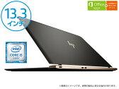 <スーパーSALE期間中は「楽天ウェブ検索」ご利用で店内全商品ポイント10倍!今すぐバナーよりエントリーを!><13.3インチノートPC> HP Spectre 13-v006TU(W6S76PA-AACI)(Windows 10 Home/第6世代インテル® Core™ i5-6200U/8GB オンボード/256GB SSD)
