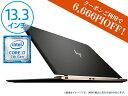 【SALE中エントリーでポイント最大15倍】 Core i7 8GBメモリ 512GB高速SSD 13.3型 FHD HP Spectre 13 (型番:Y4G21PA-AAAA) ノートパ..