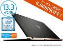 【SALE中エントリーでポイント最大33倍】 Core i7 8GBメモリ 512GB高速SSD 13.3型 FHD HP Spectre 13 (型番:Y4G21PA-AAKN) ノートパソコン 新品 Office付き 世界最薄級PC】 【クーポン利用で更に6666円OFF!】