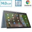 Chromebook Core i5 8GB 64GB eMMC フラッシュメモリ 14.0型 IPS タッチディスプレイ HP Chromebook x360 14 (型番:8EC15PA-AAAB) ノートパソコン Office付き 新品 Chrome OS Googleアシスタント Google Play