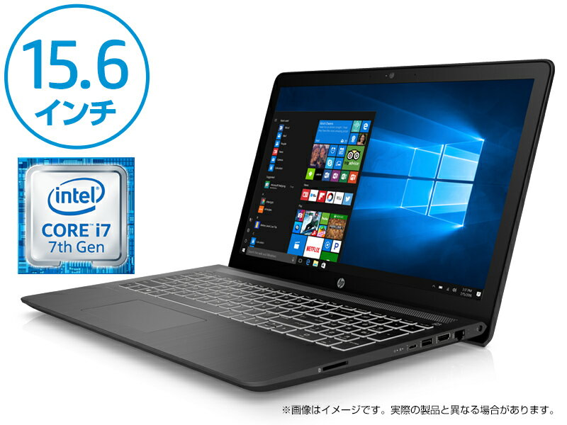 【GTX1050/4K液晶/Core™ i7-7700HQ/16GBメモリ】HP Pavilion Power 15 ノートパソコン(1PM48PA-AAAE)(Windows 10 Home/第7世代インテル® Core™ i7-7700HQ/16GBメモリ/256GB SSD+1TB HDD)
