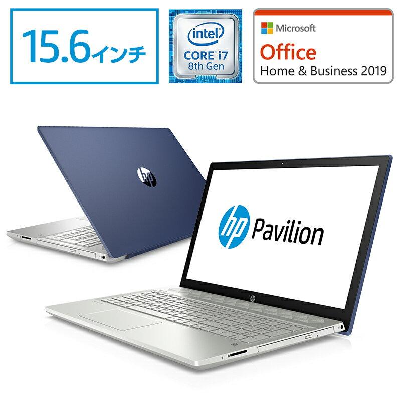 【19日9:59までエントリーでポイント19倍】 Core i7 16GBメモリ 128GB SSD + 1TB HDD 15.6型 FHD IPS液晶 HP Pavilion 15 (型番:4ME21PA-AAAA) ノートパソコン office付き 新品 ロイヤルブルー (2018年8月モデル)