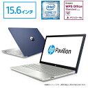 【先着150名様クーポン配布中】 Core i7 16GBメモリ 128GB SSD + 1TB HDD 15.6型 FHD IPS液晶 HP Pavilion...