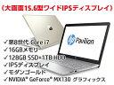 HP Directplus楽天市場店