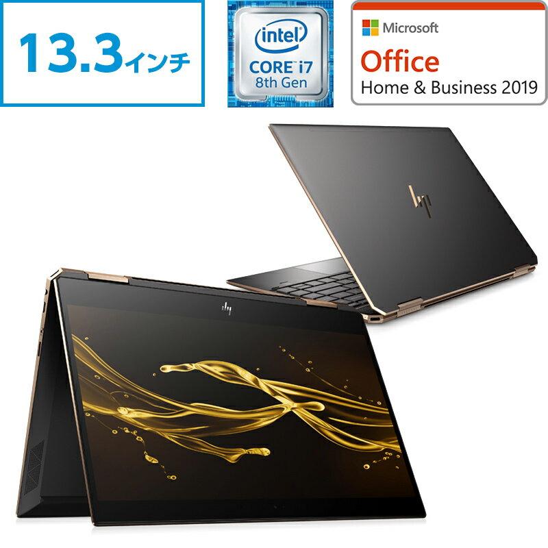 【4/26 1:59までエントリーでポイント最大31倍】 Core i7 16GBメモリ 1TB PCIe SSD 13.3型 FHD IPS液晶 HP Spectre x360 13(型番:5KX26PA-AAAP) ノートパソコン office付き 新品 アッシュブラック 2018年10月モデル プライバシーモード対応
