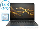 HP Spectre x360(1DF87PA-AAAA)(Windows 10 Home/インテル