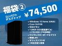 【福袋2019】Core i3 8GBメモリ 128GB S...