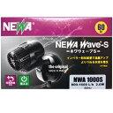 ナプコ ネワウェーブS NWA 1000S(西日本用:60Hz)水流ポンプ
