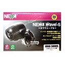 ナプコ ネワウェーブS NWA 3000S 西日本用:60Hz 水流ポンプ