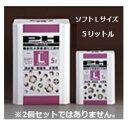 パワーハウス ソフトタイプ L箱 (5L) ろ材