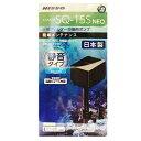日本製 ニッソー スペアポンプ SQ−15S NEO 上部フィルター用 淡・海水共用