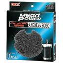 GEX メガスポンジ 6090 (1枚入) メガパワー6090用 交換ろ過材
