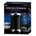 新パッケージ! GEX メガパワー 6090 水槽用 外部フィルター