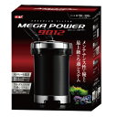 新パッケージ! GEX メガパワー 9012 水槽用 外部フィルター