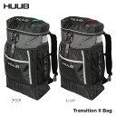 HUUB フーブ トランジッションバッグ2 Transition II Bag トライアスロン用バックパック HBAC19502