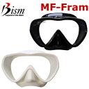 Bism ビーイズム フレームレスマスク MF-Framフラム カメラマン用フレームレスマスク MF2700 スキューバダイビング シリコンマスク