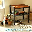 サイドテーブル おしゃれ 木製 シンプル カフェ ソファー