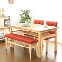 ショッピングsh-01d ダイニングテーブルセット 4人用 135 北欧 おしゃれ ベンチ ダイニングセット ダイニングテーブル4点セット ダイニング テーブル カフェテーブル 食卓テーブル 食卓セット モダンダイニングセット 4点 セット 食卓 4人掛け 4人 四人用 四人
