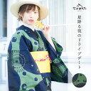 浴衣 セット レディース 大人 浴衣セット(ゆかた・つくり帯...