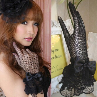fs01gm ☆ レースフリル & Ribbon total ★ party gloves with ( ladies / Grove / dress / party / party / dress / gloves / race / white and black / white / black / レースグローブ / short / wedding / short gloves / ruffle / store / Rakuten )