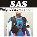 【コンパクト便対応】【SAS】ウエイトベスト Weight-Vest 3kg
