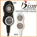 [Bism] ビーイズム Navigation Gauge(ナビゲーション ゲージ)