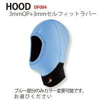 【オーダー】[Bism] ビーイズム ダイビング用フード DF004の画像