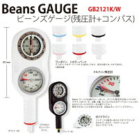 [Bism] ビーイズム Beans Gauge(残圧計+コンパス)の画像