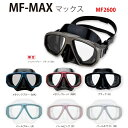 【メール便対応】[Bism] ビーイズム マスク MF-MAX マックス