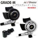 [Bism] ビーイズム GRAND-M(レブラスグレード・エム)レギュレーター RK3400B/C