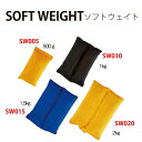 【メール便対応】 Bism ビーイズム ソフトウェイト SOFT WEIGHT 1.5kg SW015