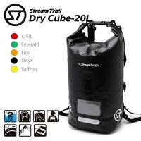 【メール便対応】【StreamTrail】[防水]Dry Cube-20L ドライキューブ20Lの画像