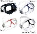 【日本アクアラング】スフェラLXマスク/スフェラマスク