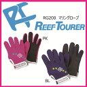 【メール便対応】キッズマリングローブ Reef Tourer(リーフツアラー) RG200